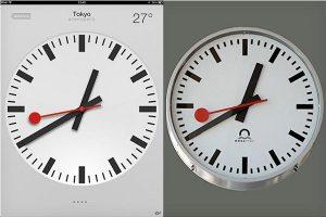 Apple pagó $ 21 millones para usar el icónico diseño de reloj suizo en iOS