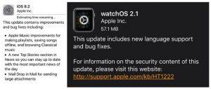 Apple comienza a implementar la actualización de iOS 9.2