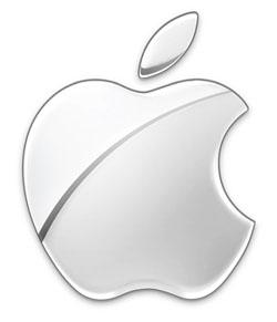 Un raro vistazo a la sede de Apple