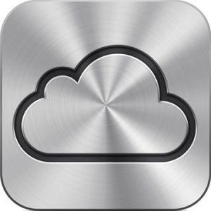 Apple puede lanzar una nueva función para compartir fotos en WWDC