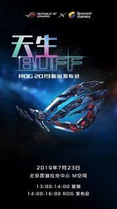 Asus ROG Phone 2 confirmado para lanzarse en China el 23 de julio