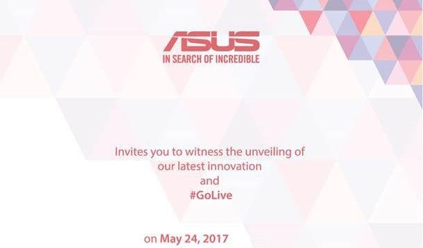 Invitación de lanzamiento de Asus-Zenfone