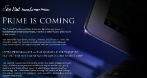 El sitio web de Asus Transformer Prime se pone en marcha