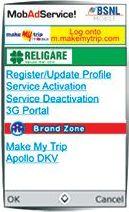 BSNL lanza el primer servicio de publicidad móvil de la India