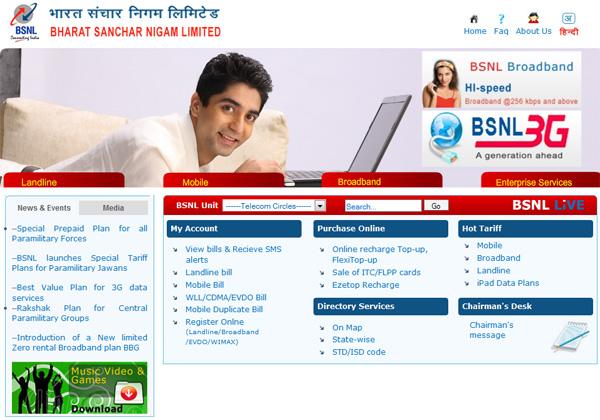 BSNL planeaba renovar su sitio web, ¡eso era necesario!