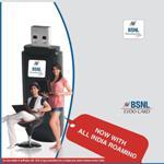 BSNL redujo el precio de EVDO a Rs.  2500