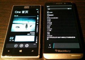 Blackberry Aristo visto junto al Nokia Lumia 925