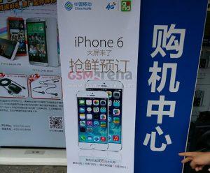 China Mobile presenta anuncios de modelos de iPhone 6 de 4.7 y 5.5 pulgadas