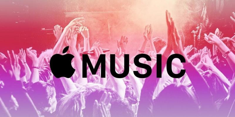 música de manzana