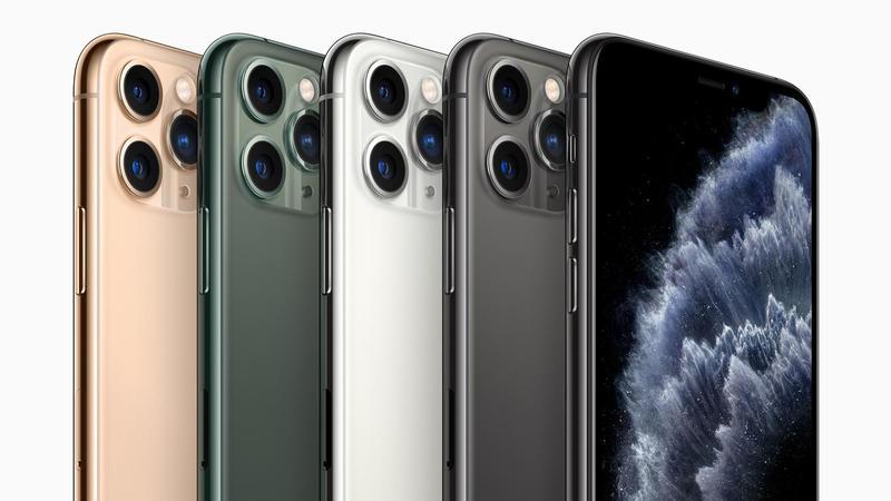 como comprar iphone 11