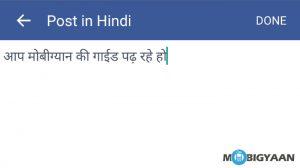 Cómo escribir en hindi con el teclado integrado de Facebook [Android Guide]