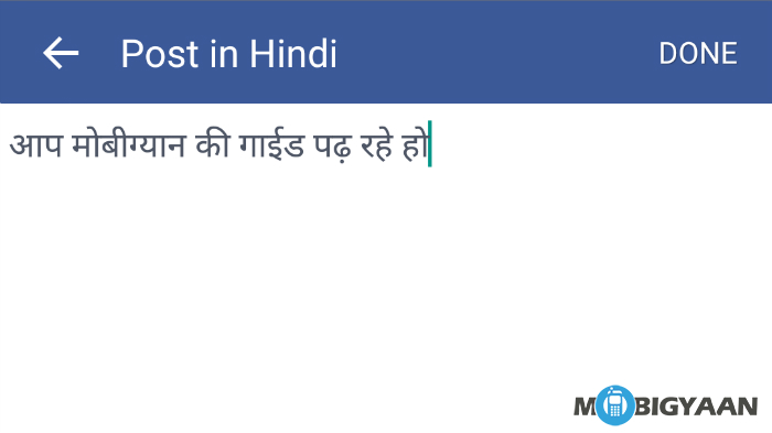 cómo-publicar-en-hindi-en-facebook-para-android-destacado