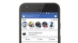 Cómo publicar automáticamente la historia de Instagram en Facebook [Android Guide]