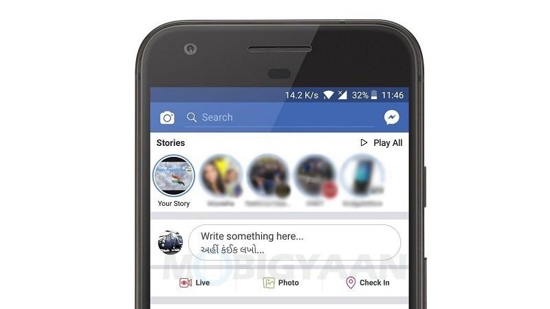 post-instagram-story-directamente-en-facebook