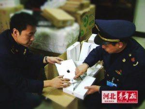 Después de que Apple pierde la demanda, los funcionarios chinos confiscan los iPads de las tiendas de Apple