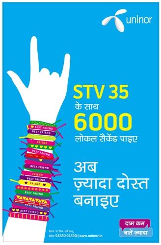 El STV 35 de Uninor le permite transferir el tiempo de conversación no utilizado y realizar un seguimiento del uso del móvil