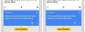 El Traductor de Google ahora utiliza la traducción automática neuronal para los idiomas hindi, ruso y vietnamita