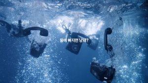 El anuncio oficial del Galaxy Note7 confirma que el dispositivo es resistente al agua