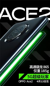 El avance de OPPO Ace2 confirma la configuración de cuatro cámaras y el chipset SD865