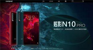 El banner de Coolpad N10 Pro muestra el diseño del teléfono y revela las especificaciones clave