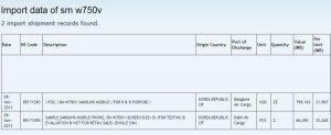 El buque insignia de Samsung con Windows Phone para 2014 aparece en los récords de importación en India
