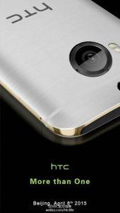 El evento 'More than One' de HTC programado para el 8 de abril, One M9 Plus podría estar llegando