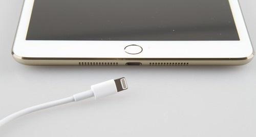 iPad-Mini-versión Gold