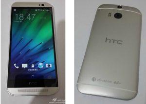 El nuevo HTC One vuelve a filtrarse;  es fotografiado por todas partes