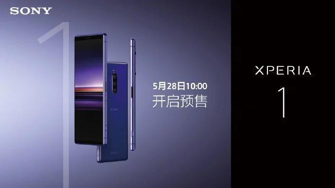 Sony-Xperia-1-Pedido por adelantado