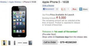 El pedido anticipado para iPhone 5 comienza en Infibeam, lanzamiento confirmado para el 2 de noviembre en India (Actualización)