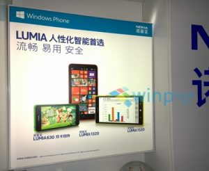 El póster promocional del Nokia Lumia 630 revela las especificaciones