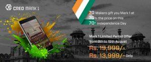El precio de CREO Mark 1 se redujo a Rs.  13999 para el Día de la Independencia