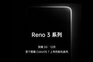 El teléfono inteligente 5G de modo dual Oppo Reno 3 se lanzará el próximo mes