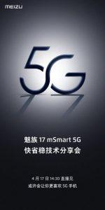 El teléfono inteligente Meizu 17 5G podría lanzarse en China el 17 de abril
