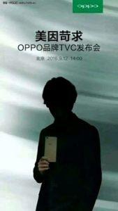 El teléfono inteligente Oppo R9S centrado en selfies se lanzará el 12 de septiembre
