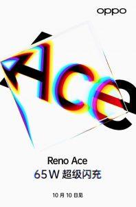 El teléfono inteligente Oppo Reno Ace se lanzará el 10 de octubre