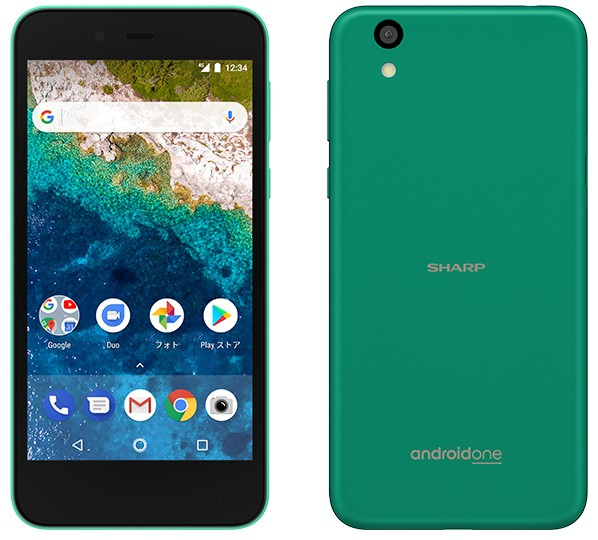 sharp-s3-android-uno-oficial-3