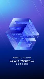El teléfono inteligente Vivo X30 vendrá con soporte de súper zoom de 60x