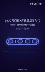 El teléfono inteligente con cámara cuádruple de 64 MP de Realme podría lanzarse como Realme 5