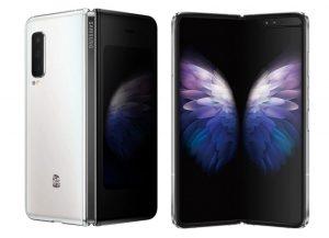 El teléfono inteligente plegable Samsung W20 5G se vuelve oficial en China