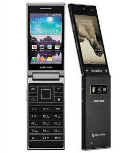 El teléfono plegable Samsung G9098 Android aparece en el sitio web oficial de Samsung en China