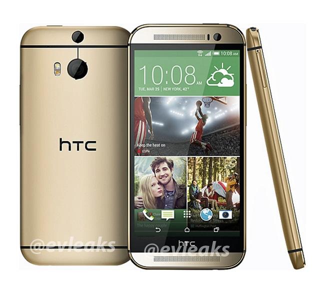 Nueva imagen de HTC One Press