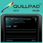 Enviar SMS en idiomas regionales ahora es sencillo con Quillpad