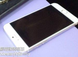 El iPhone 6 de 5.5 pulgadas vuelve a filtrarse, gracias al actor taiwanés Jim Lin