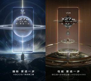 Especificaciones de Vivo X27 confirmadas por la compañía antes de su lanzamiento