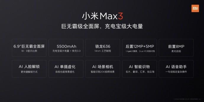 xiaomi-mi-max-3-especificaciones-oficial-compartido-1