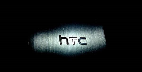 HTC-Mystery-Logotipo