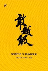 Evento de lanzamiento de Realme X programado para el 15 de mayo en China