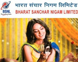 Exclusivo: BSNL revisa la tarifa GPRS, ahora ofrece un menor uso de datos