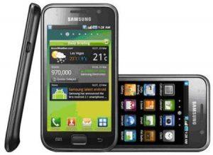 Fuga de actualización de pan de jengibre para el Samsung Galaxy S I9000